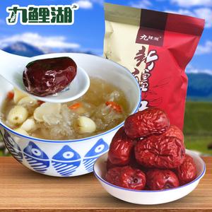 买1斤送1斤且包邮 红枣 新疆红枣大枣肉厚甜好吃新货枣子 500g