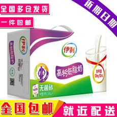 伊利无菌砖高钙低脂奶250ml*24盒 无菌砖纯牛奶 早餐奶手提装包邮