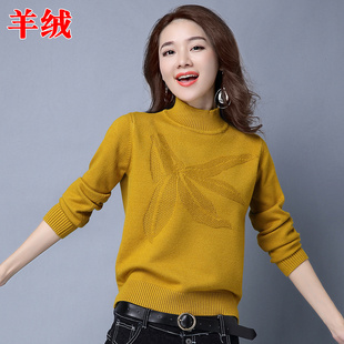 秋冬新款产自鄂尔多斯羊绒衫女大码短款毛衣半高领加厚纯色打底衫