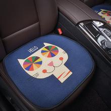 通冰丝凉垫可爱汽夏季汽车坐垫单片车座垫无靠背车座垫四季通用卡