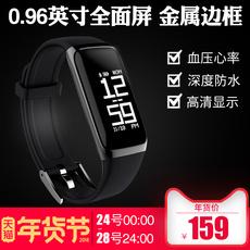 vivo通用运动智能手环男测心率血压防水计步器女蓝牙睡眠健康手表