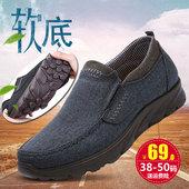 春季老人鞋老北京布鞋男单鞋中老年圆头父亲休闲鞋大码4748爸爸鞋