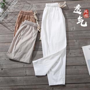 2019春夏新款棉麻哈伦裤女七分小脚宽松薄款纯棉九分老爹裤萝卜裤