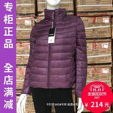 鸭鸭羽绒服专柜正品女2017年秋冬新款秋羽绒短立领轻薄修身B-2760