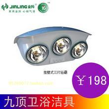 江门金羚2灯头嵌入式取暖器照明家装 吸顶嵌入式浴霸灯暖式浴霸