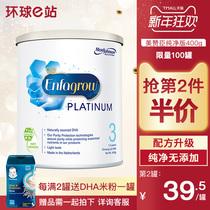 香港版美赞臣3段奶粉纯净版 婴幼儿配方牛奶粉三段安婴儿400g进口