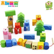 木玩世家全家欢34粒缤纷动物串珠3-5岁儿童益智木制积木穿绳玩具