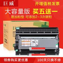 巨威 适用东芝T-3003C粉盒 e-STUDIO 301DN打印机 e-STUDIO 300D 302DNF复印一体机墨盒 OD-3003硒鼓碳粉盒