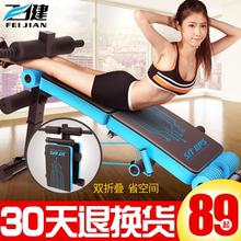 仰卧起坐健身器材家用哑铃凳仰卧板多功能健身椅收腹肌器训练套装