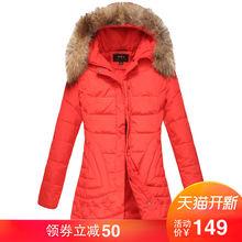 雅鹿羽绒服女中长款韩版修身显瘦潮外套貉子毛领女冬装YQ110169