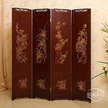油漆住宅工艺屏风 北京直销折屏家用 办公木质现代简约 梅兰竹菊