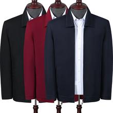 外套中年商务男装 父亲翻领纯色茄克衫 中老年男夹克春秋薄款 爸爸装
