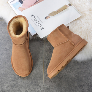 AOBRΕUGG雪地靴女短靴羊皮毛一体短筒加厚棉鞋防水防滑AOBREUGG