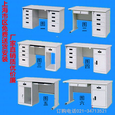 钢制电脑桌办公桌带抽屉1.4米1.6米财务写字台员工单人电脑桌