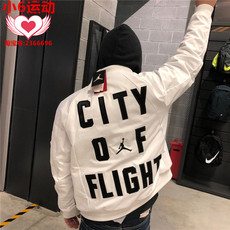 耐克 AIR JORDAN MA-1 City Of Flight飞行夹克 911314-100-010