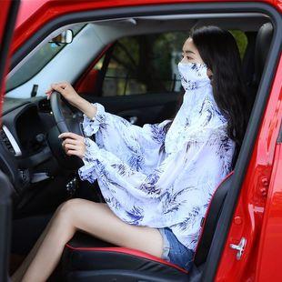 夏季丝巾女防晒脖子紫外线冰丝围巾夏天防晒斗篷披肩口罩护颈一体