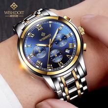 正品威思登男士手表时尚潮流夜光精钢防水男表商务休闲石英腕表