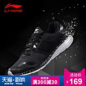 李宁男鞋运动鞋夏季新款擎苍减震耐磨透气跑鞋健身鞋休闲跑步鞋