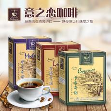 马来西亚意之恋卡布奇诺摩卡拿铁经典速溶泡沫咖啡进口组合3盒装