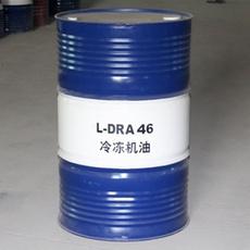 昆仑冷冻机油 压缩机油 氨制冷剂油 L-DRA/A 46 68号170KG