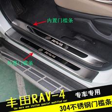 丰田14-16款新RAV4荣放门槛条改装迎宾踏板专用彩钢内外门坎饰条