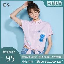 艾格 Etam 2019夏季新品女装衬衫短袖Z43