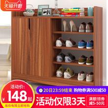 鞋柜简约现代门厅柜家用仿实木组装鞋柜简易门口鞋架经济型省空间