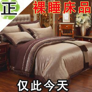 欧式绣花贡缎提花四件套1.8m床上用品纯棉被套床单全棉套件4特价婚庆四件套