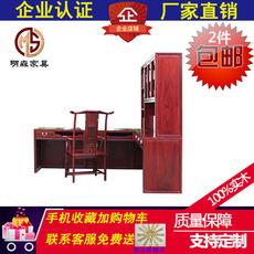 转角书桌书柜组合中式红木转角台式电脑桌现代简约全实木转角书桌
