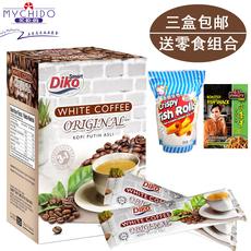 马来西亚特产原味白咖啡进口礼盒怡保经典三合一速溶条装三件包邮