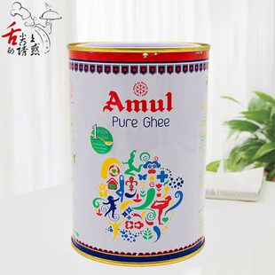 Free shipping  indian food AMUL PURE GHEE905g 印度牛油 酥油