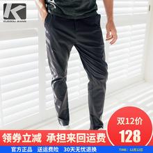 男士 休闲裤 9742 KUEGOU酷衣购旗艦店男装 2018秋季新款 冬修身
