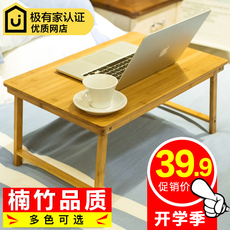 可折叠笔记本电脑桌 大学生床上用小桌子 宿舍懒人床 书桌学习桌