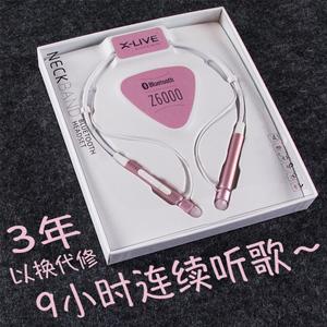 续力X-live z6000无线蓝牙耳机入耳颈挂运动挂脖式跑步苹果小米蓝牙耳机