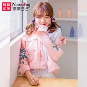 娜娜日记2018春装新款女装甜美粉色刺绣短款风衣外套短外套女嬛
