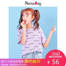 印花短袖 紫色上衣韩版 宽松短款 T恤女琮 娜娜日记2018夏装 新款 女装