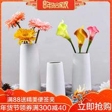 陶瓷小清新水培插花瓶现代简约创意北欧家居客厅干花插花装饰品
