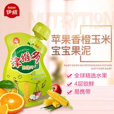 伊威津维多果泥宝宝零食儿童水果泥婴儿辅食苹果香橙玉米90g