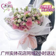 七夕情人节鲜花同城速递绣球红玫瑰花束爱情生日礼仪活动广州配送