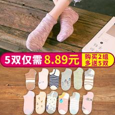 袜子女士纯棉短袜船袜女低帮秋冬款浅口学生韩国防臭可爱隐形女袜