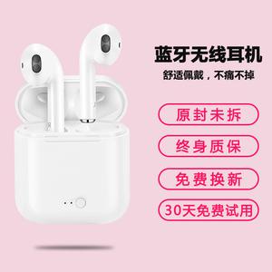 苹果无线蓝牙耳机双耳iPhone7迷你airpods x入耳HXF/华芯飞 APPLE蓝牙耳机