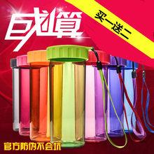 特百惠水杯子430ml莹彩塑料学生儿童运动便携男女士健身随手茶杯