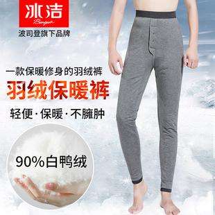 羽绒裤男内穿紧身修身轻薄青年保暖裤爸爸老年人加厚松紧腰白鸭绒