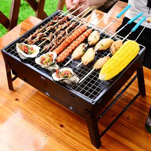 烧烤架家用木炭烧烤炉户外架子小烤串不锈钢bbq神器烤肉炉子