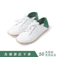 希思尼2018夏季新款拼色小白鞋女休闲鞋文艺牛皮鞋平底单鞋9909