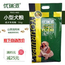 【天天特价】优瑞派狗粮5kg小型成犬专用犬主粮泰迪贵宾比熊博美