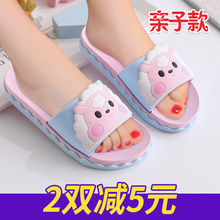 Children's sandals, boys'and girls' shoes, cute children's summer indoor cartoon, children's skid-proof bathing parents'and children's slippers