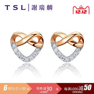 TSL/谢瑞麟新品18K金钻石耳钉女款时尚简约爱心玫瑰金耳饰BA573