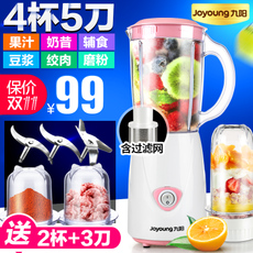 Joyoung/九阳 JYL-C93T 榨汁机家用全自动果蔬多功能迷你果汁料理