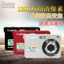 照相机卡片家用旅游摄影入门学生 佳能 高清数码 Canon IXUS105